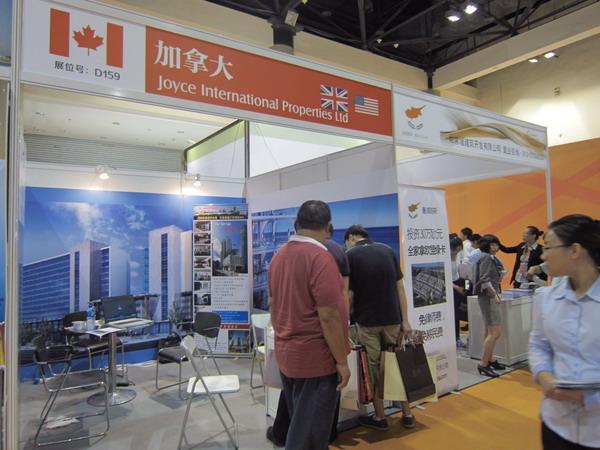 Property Exhibition Booth : Beijing international luxury property show