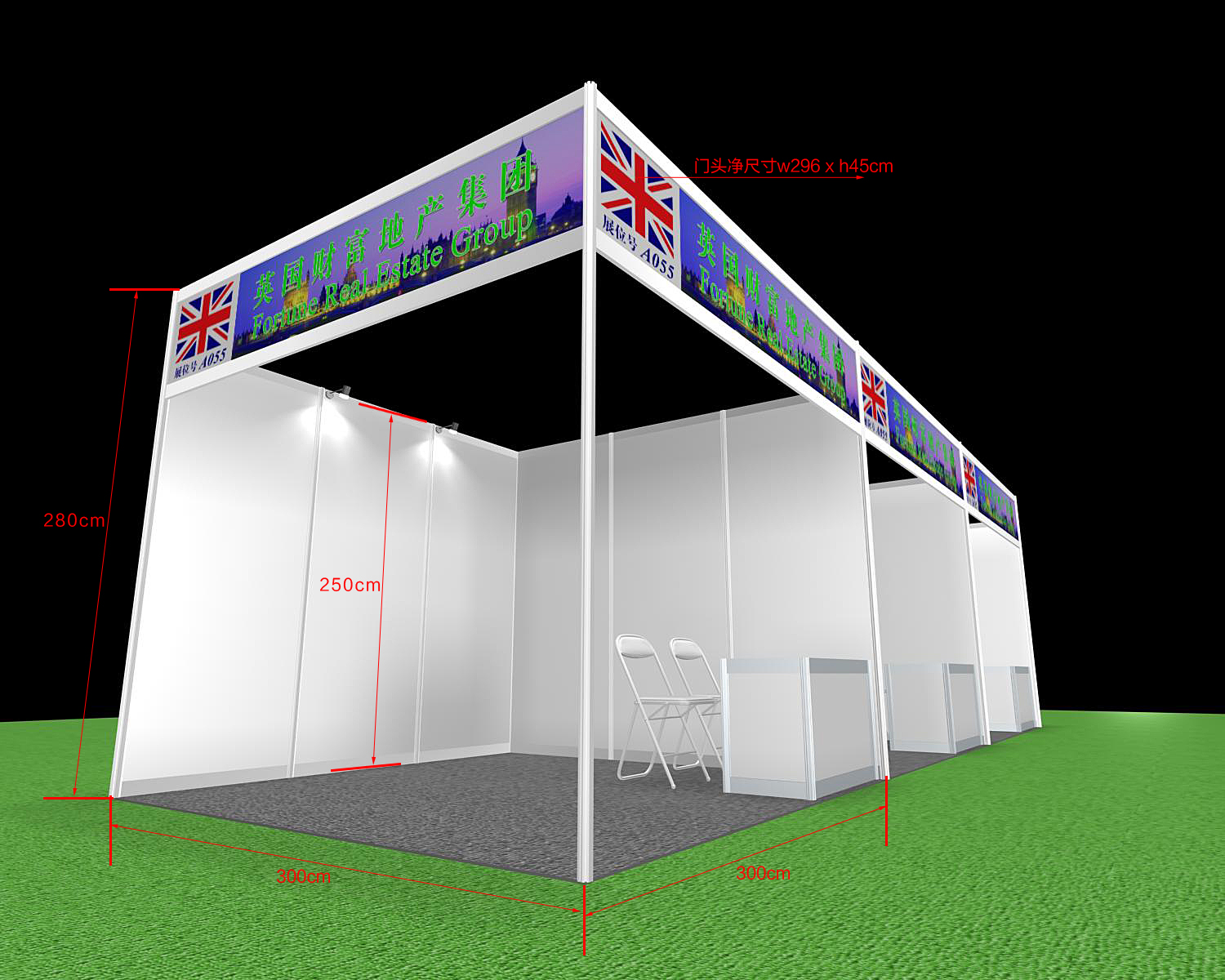 Exhibition Booth Invitation Letter : Beijing international property investment expo